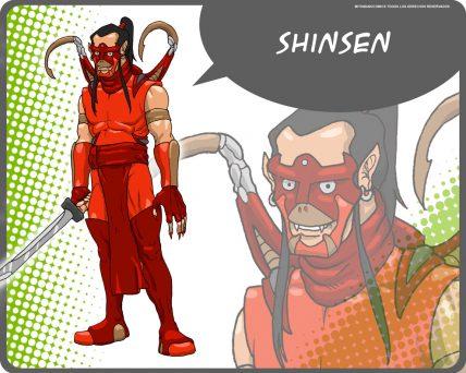 shinsen1